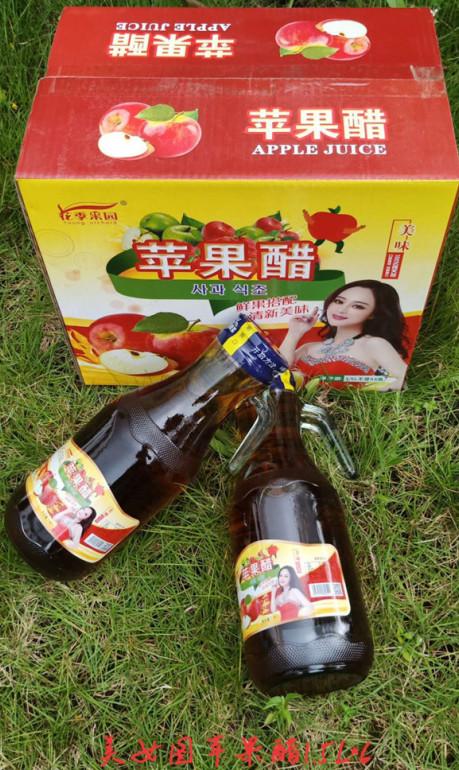 花季果园苹果醋