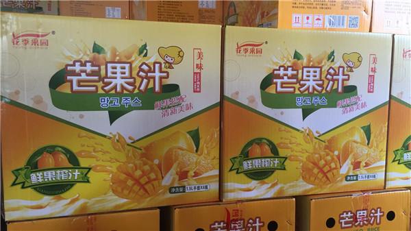 芒果汁合装