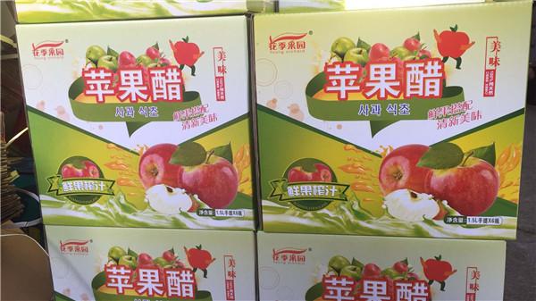 苹果醋合装