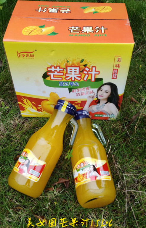 美女图花季果园芒果汁
