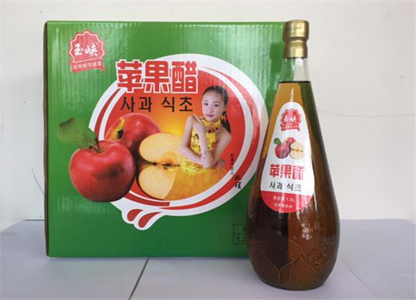 玉峡苹果醋合