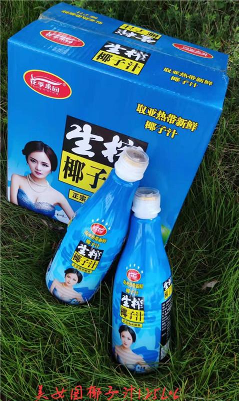 花季果园椰子汁