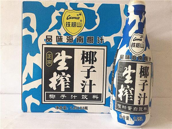 铁树山椰汁