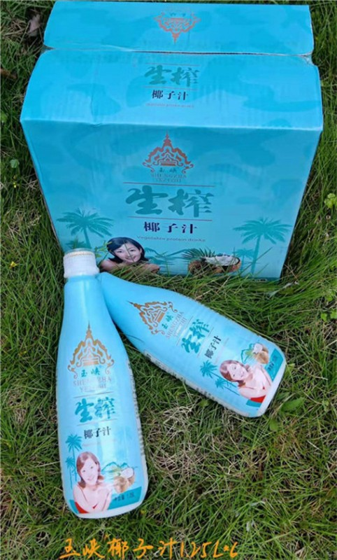 玉峡椰汁0.2蛋白