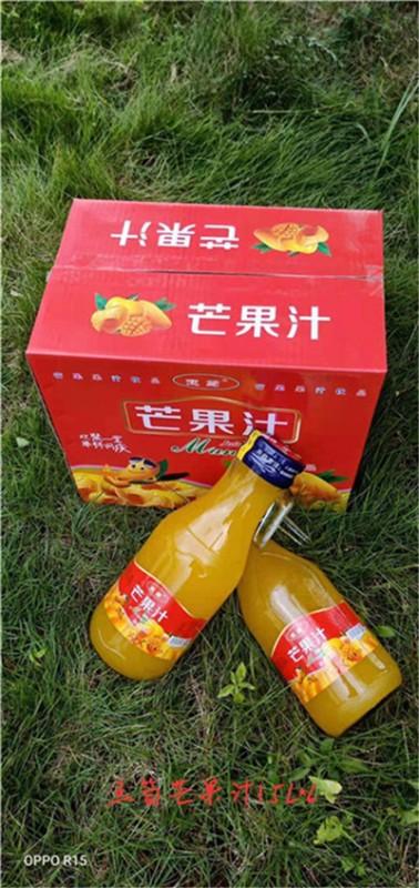 玉笥芒果汁